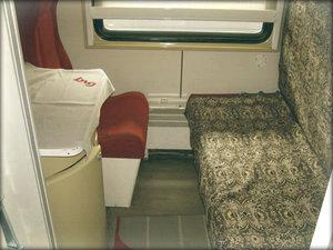 Вагон в пражском поезде.