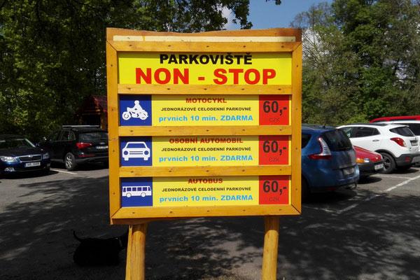 Тарифы на паркинг.