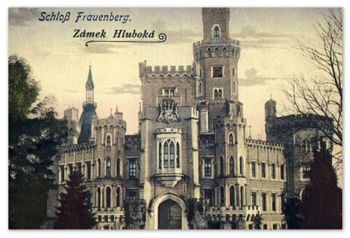 На открытке 1917 года.