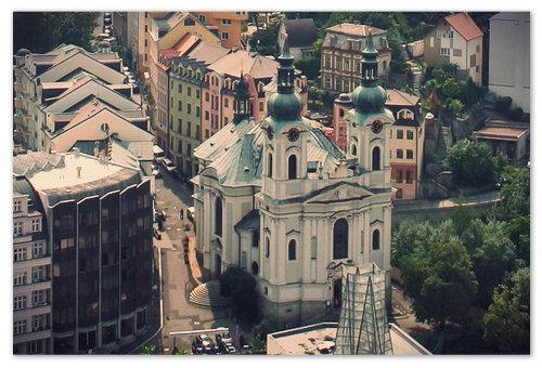 Костёл Святой Марии Магдалены.