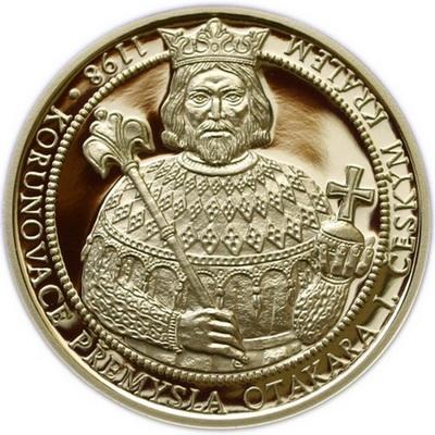А на этой монете изображён князь чешский Přemysl Otakar I. Именно он, скорее всего, и повелел строить Hrad Loket.