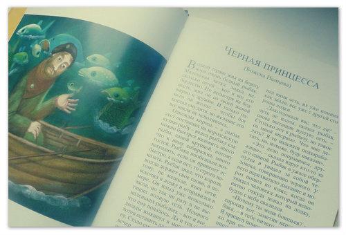 Её сказки переведены на десятки языков мира. Мы читаем их своим детям.