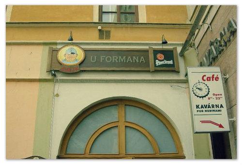 Швейк-ресторан U Formana в Брно.