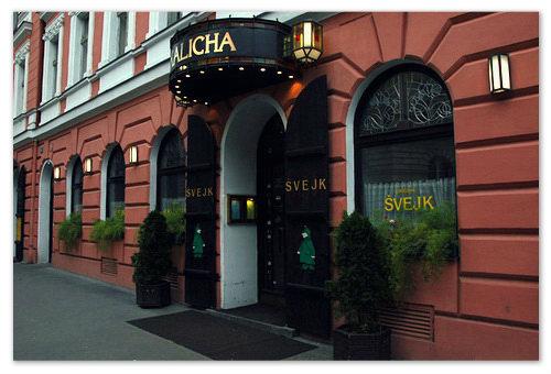 Швейковская пивная U Kalicha в Праге.