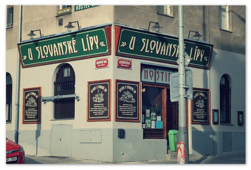 Пивная У славянской липы  — место, где стоит пробовать чеснечку в первый раз и так, чтобы навсегда.