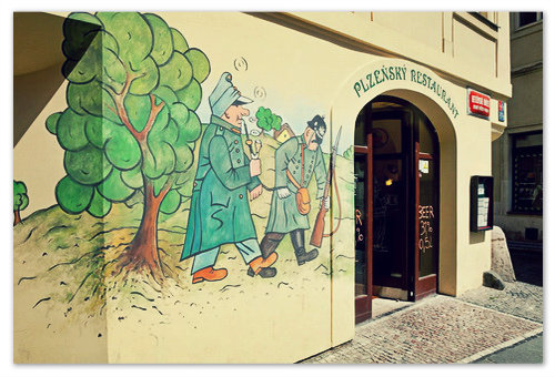 Ресторан U zeleného stromu