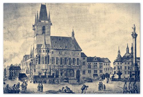 Давным-давно ратуша выглядело вот так.