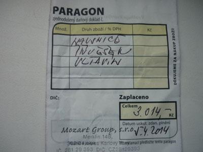 P1180541