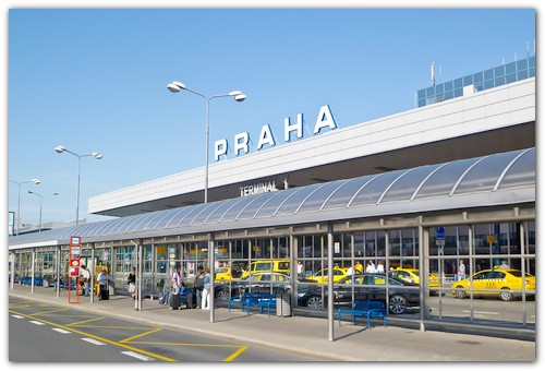 Аэропорт Рузине.