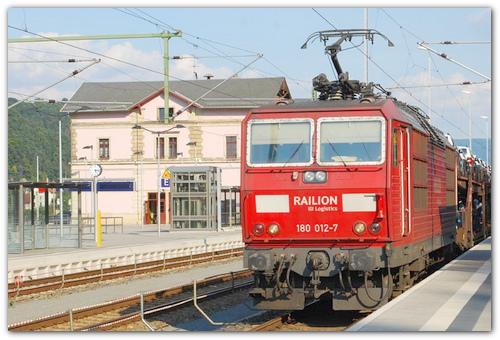 Вокзал в Бадшандау.