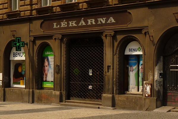 Жара в Праге в июле 2017 года.