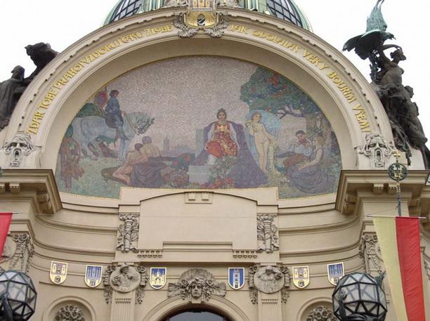 Общественный дом в Праге.