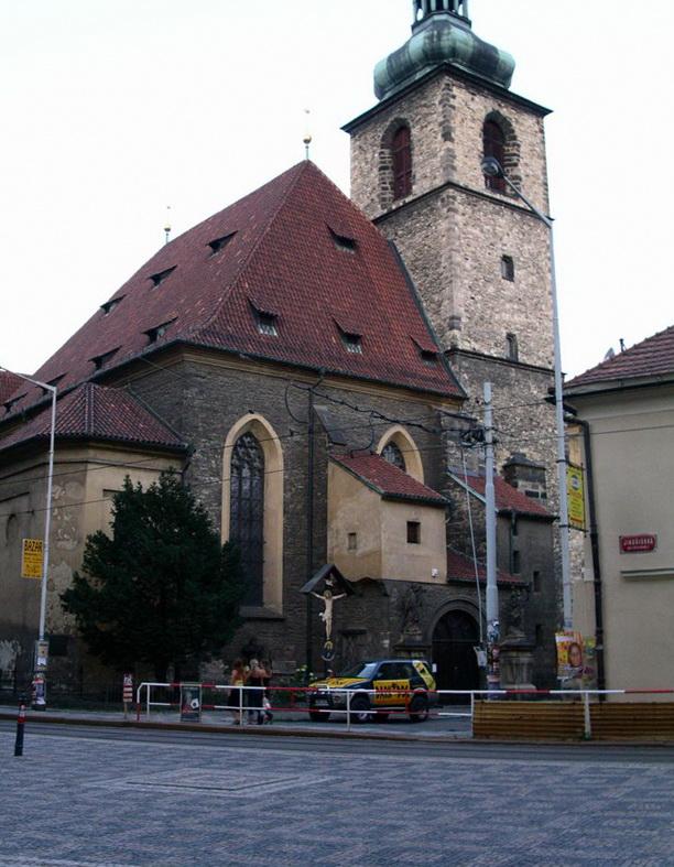Костёл Святого Йиндржиха.