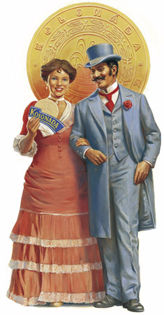 Рекламный ретро-плакат.