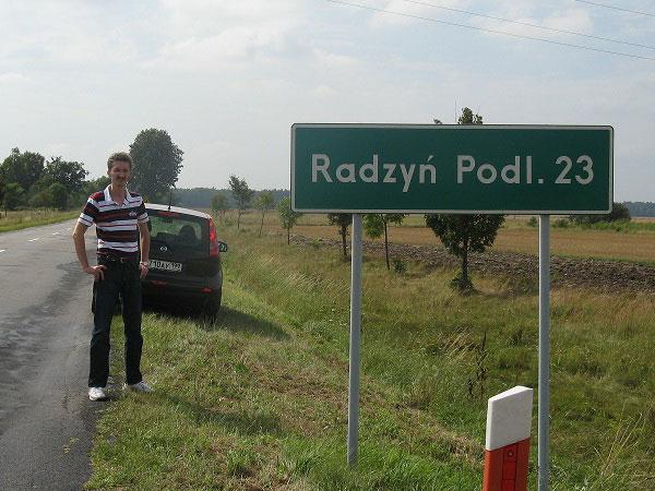 На дороге в Польше.