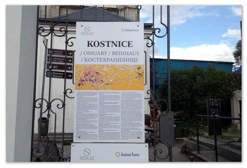 Костница в Чехии в Седлеце.