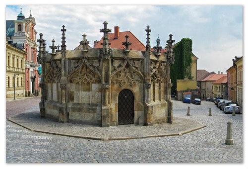 Каменный фонтан.