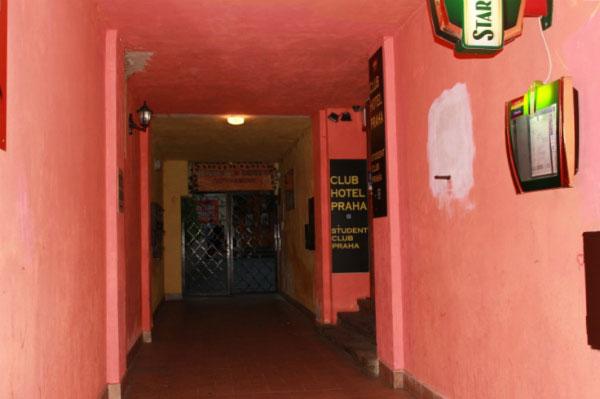 Гостиница Club Hotel Praha.