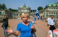 Ольга: «Ненавязчивое обаяние Дрездена»