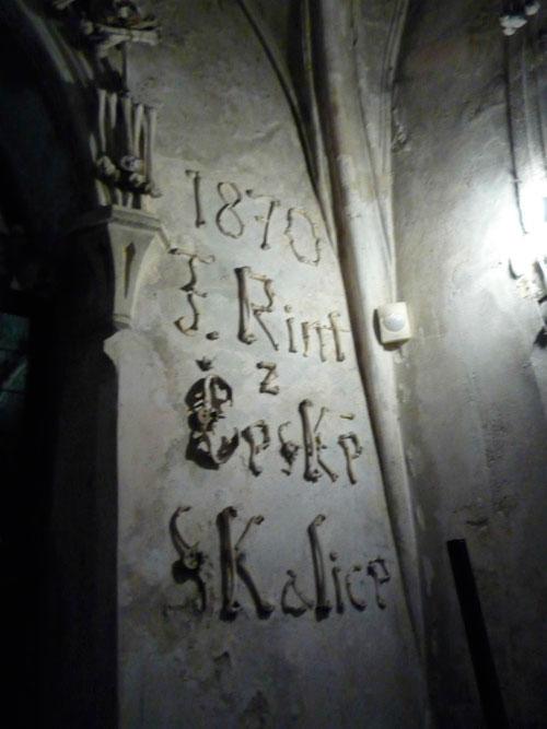 Средневековый автограф.