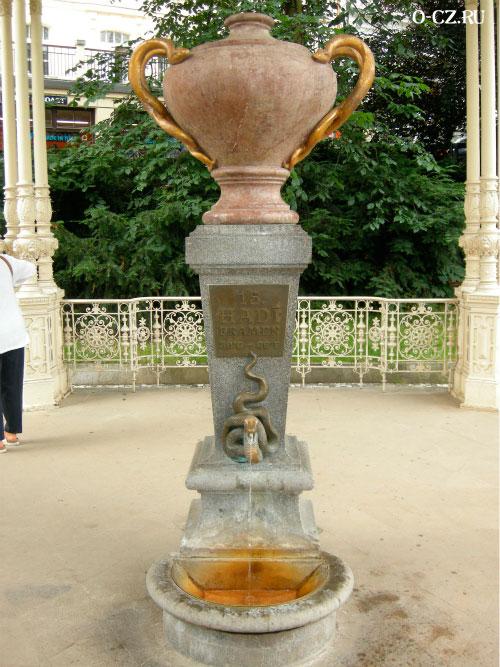 Источник с минеральной водой.