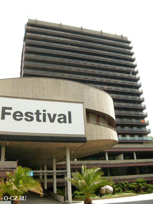 Место проведения фестивалей кино.