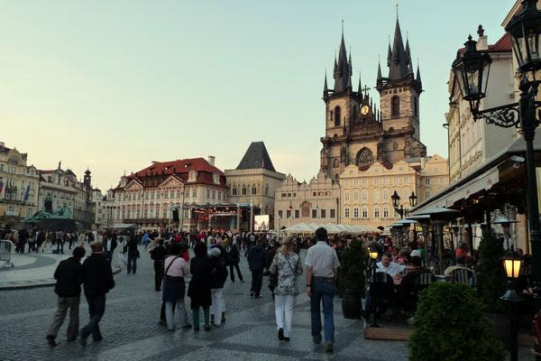 Центр чешской столицы.