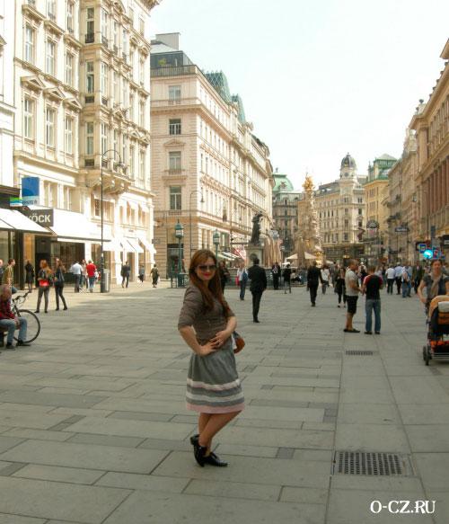 Прогулки по Вене.