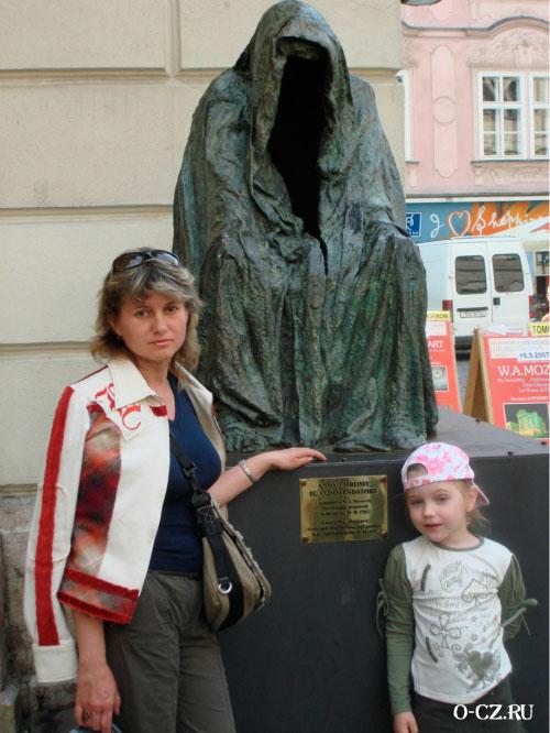 Статуя Командора.