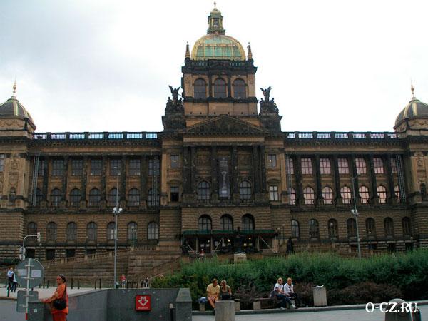 Главный музей Праги.