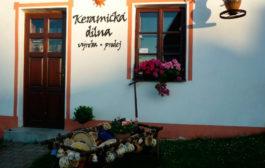 Ольга: «Чешская глубинка: пряничный посёлок Голашовице»