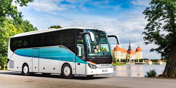 Туристический автобус.