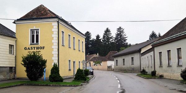 Австрийская дорога.