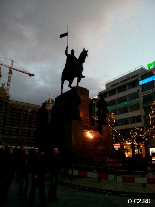 Памятник Влацлаву.