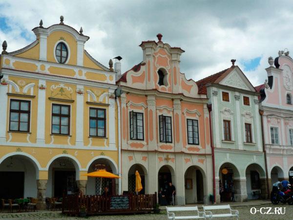 Разноцветные домики.