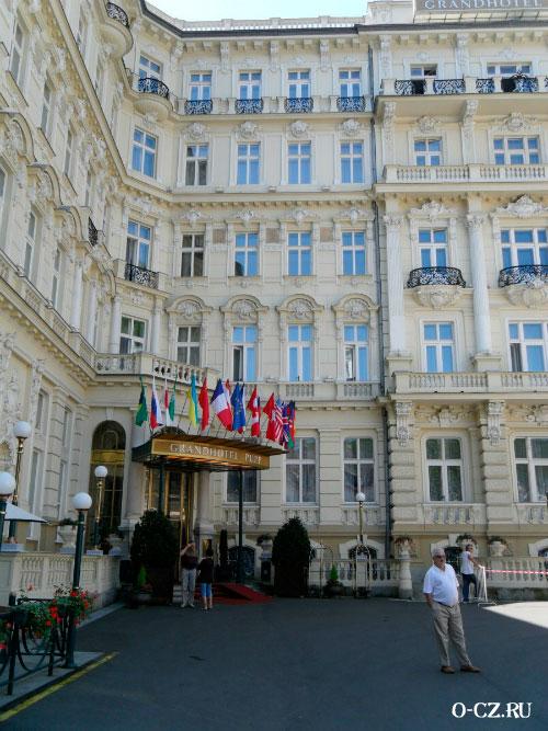Знаменитый Гранд отель.