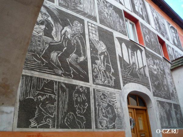 Роспись на стене здания.