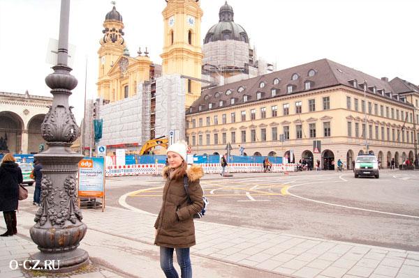 В центре Мюнхена.